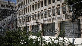 هل تعيد مبادرة حاكم مصرف لبنان الثقة بالقطاع المصرفي؟