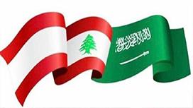 ماذا بعد عاصفة تصريحات وزير الخارجية اللبنانية بحق السعودية؟
