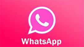 إلى كل مستخدمي Whatsapp: إحذروا Whatsapp Pink وهذه طرق الحماية منه