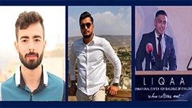 """بعد تكريمهم من """"غوغل"""" و""""فايسبوك""""،  كيف بدأت رحلة الشباب اللبنانيين الثلاثة؟"""