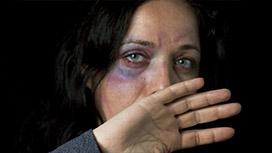 آفة مجتمعية يجب إنهاءها... العنف