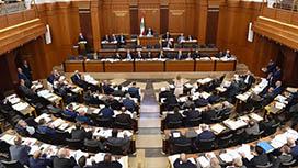 مجلس النواب ومهزلة التدقيق الجنائي