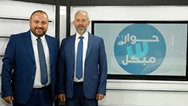 """هل تخوض """"القوات اللبنانية"""" حرب إلغاء جديدة ضدها؟"""